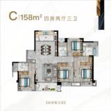 C�峰��-158骞�