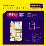 ��渚ㄥ��瀹�2.0 E1�峰��