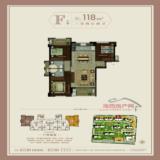 3#5#:118㎡三室两厅两卫