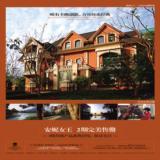 2011年1月9日东南快报广告