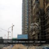 2015年4月22日禹洲天悦湾工程进度