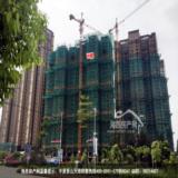 2016年7月17日中庚香山天地工程进度