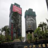 2012年11月21日中庚红鼎天下工程实景
